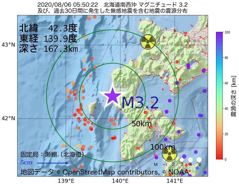 地震震源マップ:2020年08月06日 05時50分 北海道南西沖でM3.2の地震