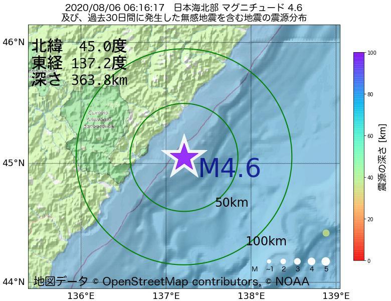 地震震源マップ:2020年08月06日 06時16分 日本海北部でM4.6の地震