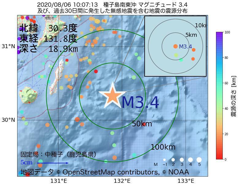 地震震源マップ:2020年08月06日 10時07分 種子島南東沖でM3.4の地震