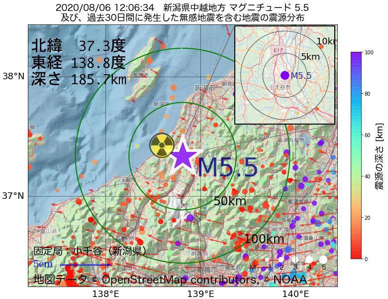 地震震源マップ:2020年08月06日 12時06分 新潟県中越地方でM5.5の地震