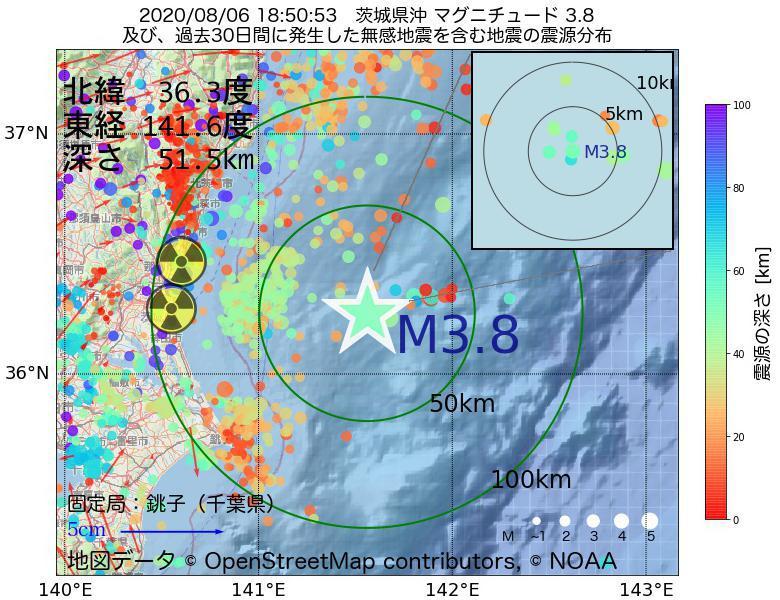 地震震源マップ:2020年08月06日 18時50分 茨城県沖でM3.8の地震