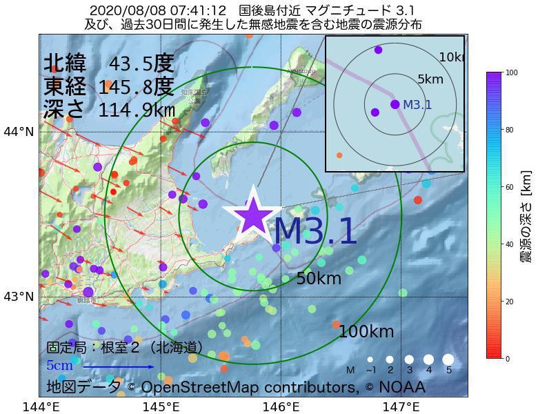 地震震源マップ:2020年08月08日 07時41分 国後島付近でM3.1の地震