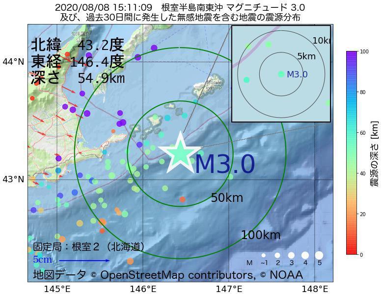 地震震源マップ:2020年08月08日 15時11分 根室半島南東沖でM3.0の地震