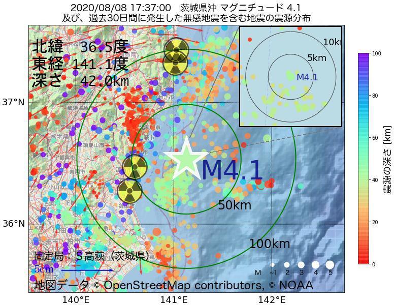 地震震源マップ:2020年08月08日 17時37分 茨城県沖でM4.1の地震