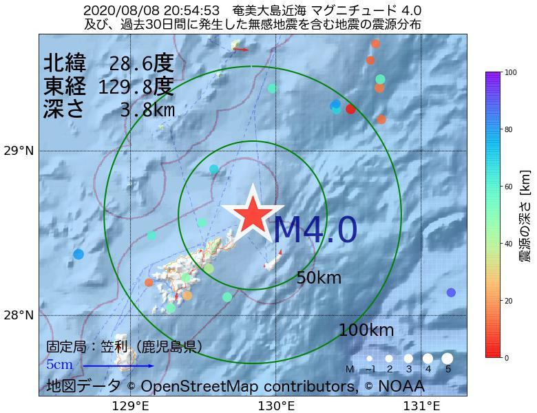 地震震源マップ:2020年08月08日 20時54分 奄美大島近海でM4.0の地震