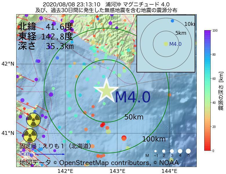 地震震源マップ:2020年08月08日 23時13分 浦河沖でM4.0の地震