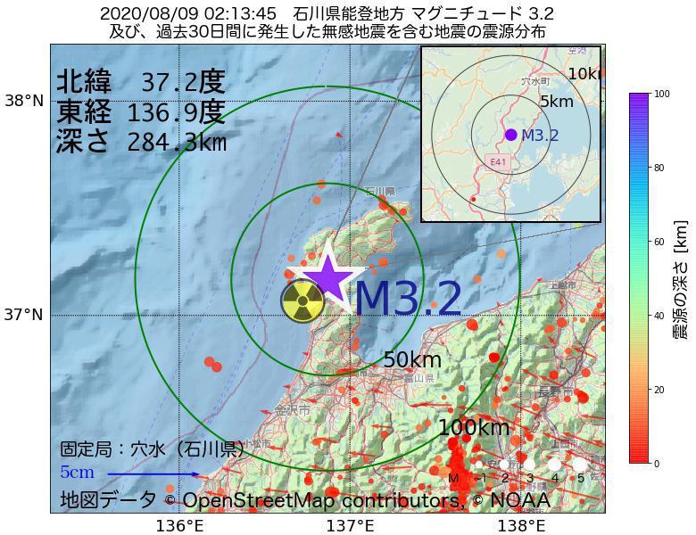 地震震源マップ:2020年08月09日 02時13分 石川県能登地方でM3.2の地震
