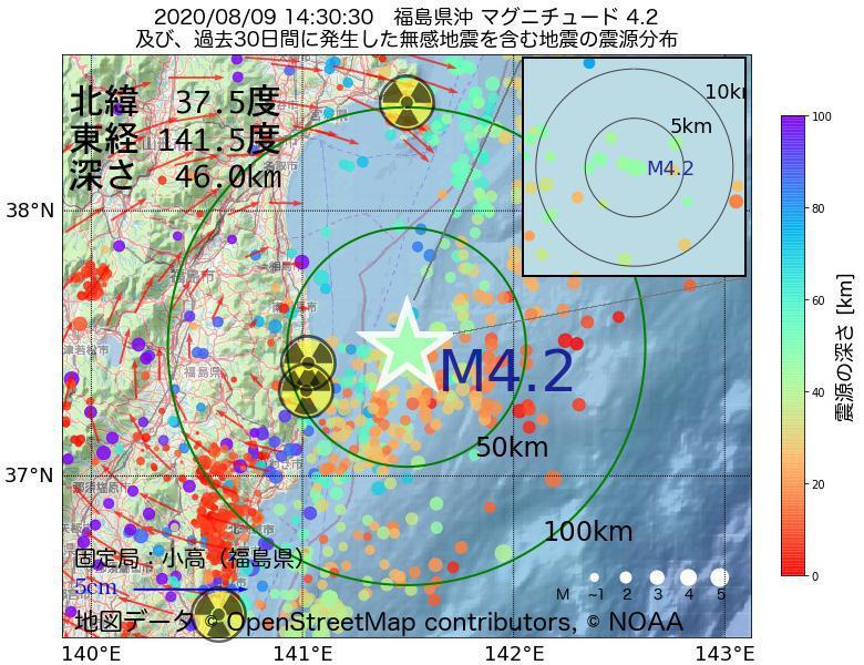 地震震源マップ:2020年08月09日 14時30分 福島県沖でM4.2の地震