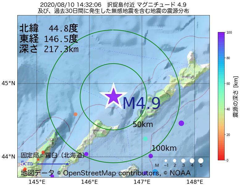地震震源マップ:2020年08月10日 14時32分 択捉島付近でM4.9の地震