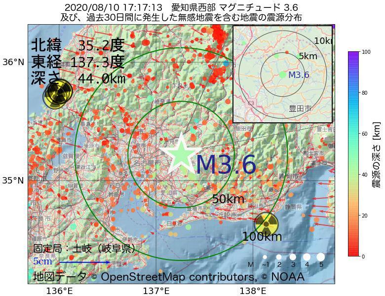 地震震源マップ:2020年08月10日 17時17分 愛知県西部でM3.6の地震