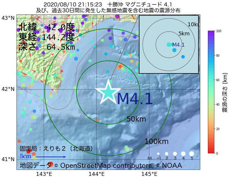 地震震源マップ:2020年08月10日 21時15分 十勝沖でM4.1の地震