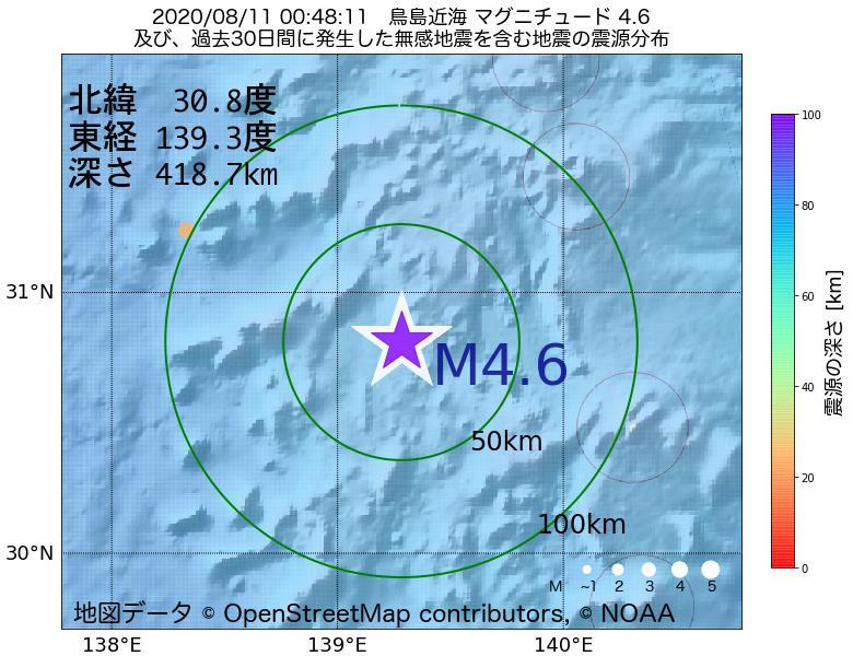 地震震源マップ:2020年08月11日 00時48分 鳥島近海でM4.6の地震