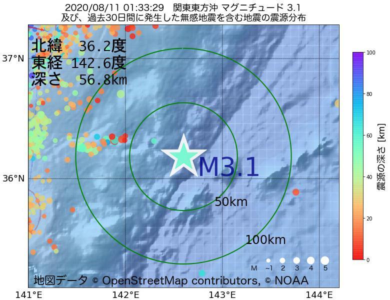 地震震源マップ:2020年08月11日 01時33分 関東東方沖でM3.1の地震