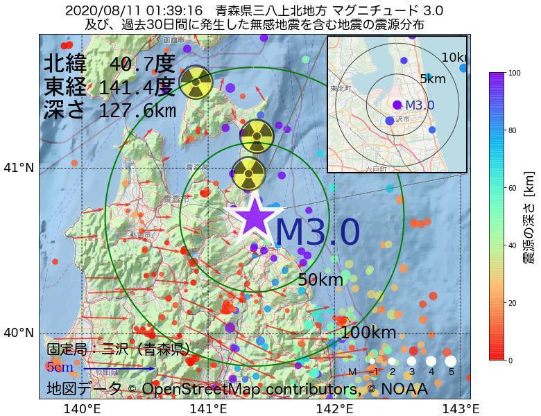 地震震源マップ:2020年08月11日 01時39分 青森県三八上北地方でM3.0の地震