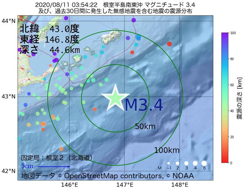 地震震源マップ:2020年08月11日 03時54分 根室半島南東沖でM3.4の地震