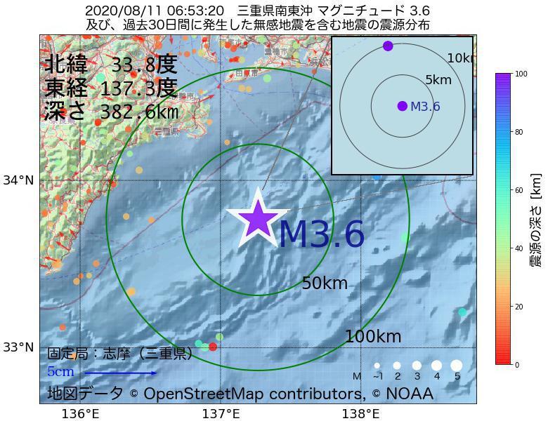 地震震源マップ:2020年08月11日 06時53分 三重県南東沖でM3.6の地震