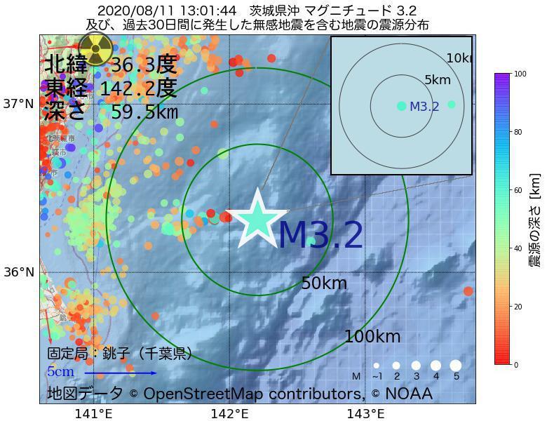 地震震源マップ:2020年08月11日 13時01分 茨城県沖でM3.2の地震