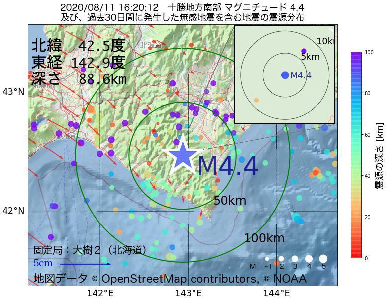 地震震源マップ:2020年08月11日 16時20分 十勝地方南部でM4.4の地震