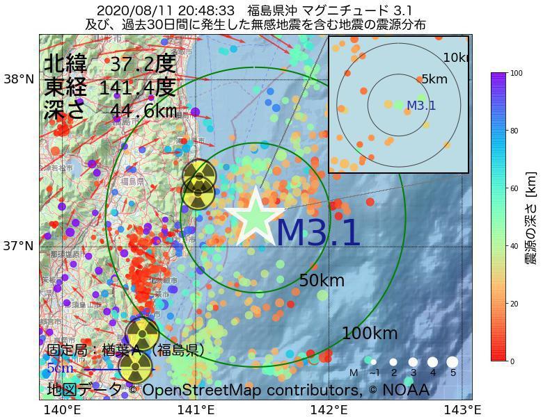 地震震源マップ:2020年08月11日 20時48分 福島県沖でM3.1の地震