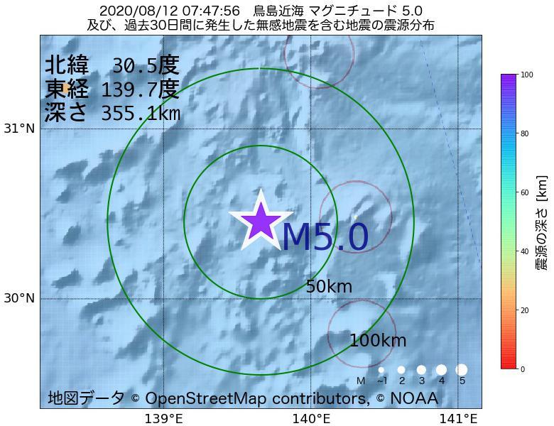 地震震源マップ:2020年08月12日 07時47分 鳥島近海でM5.0の地震