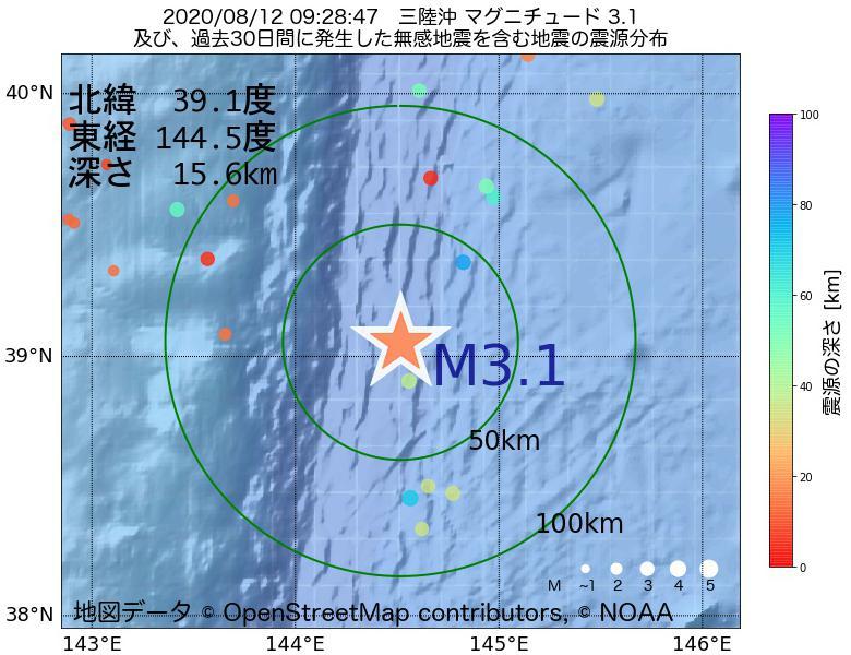 地震震源マップ:2020年08月12日 09時28分 三陸沖でM3.1の地震