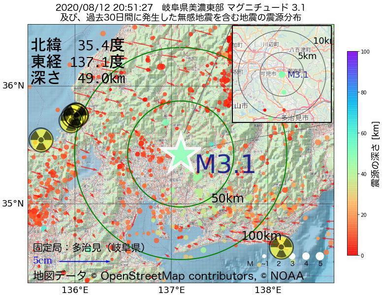 地震震源マップ:2020年08月12日 20時51分 岐阜県美濃東部でM3.1の地震