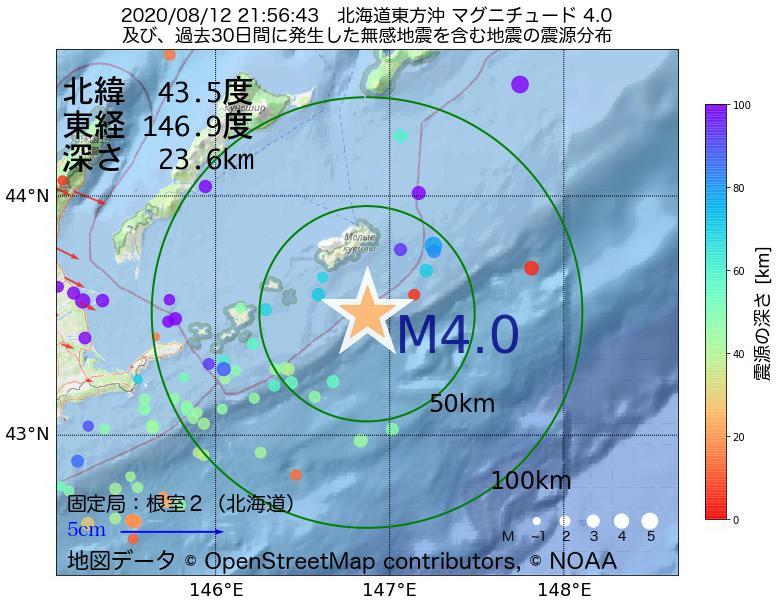 地震震源マップ:2020年08月12日 21時56分 北海道東方沖でM4.0の地震