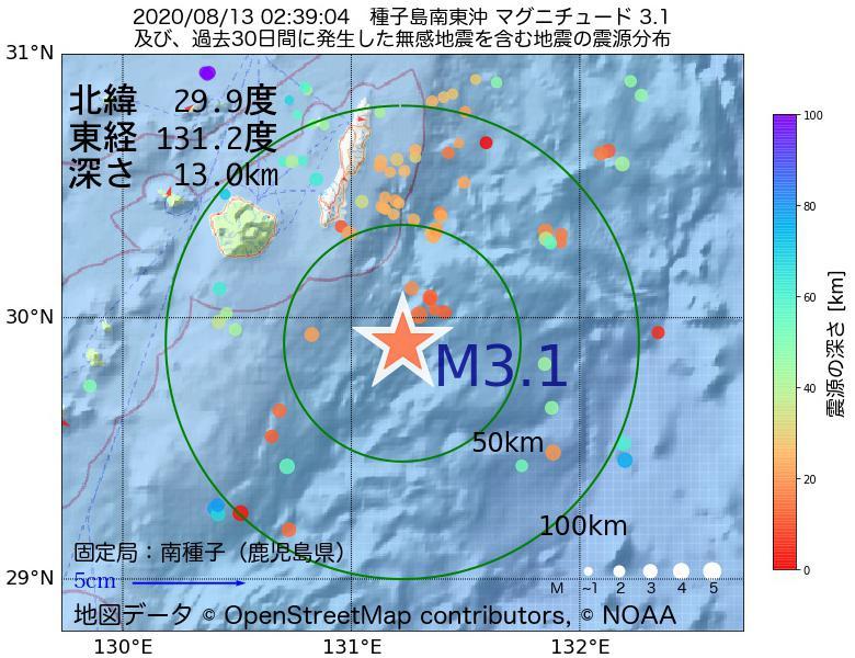 地震震源マップ:2020年08月13日 02時39分 種子島南東沖でM3.1の地震