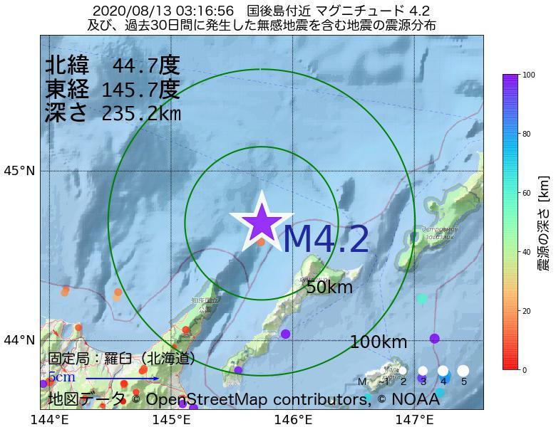 地震震源マップ:2020年08月13日 03時16分 国後島付近でM4.2の地震