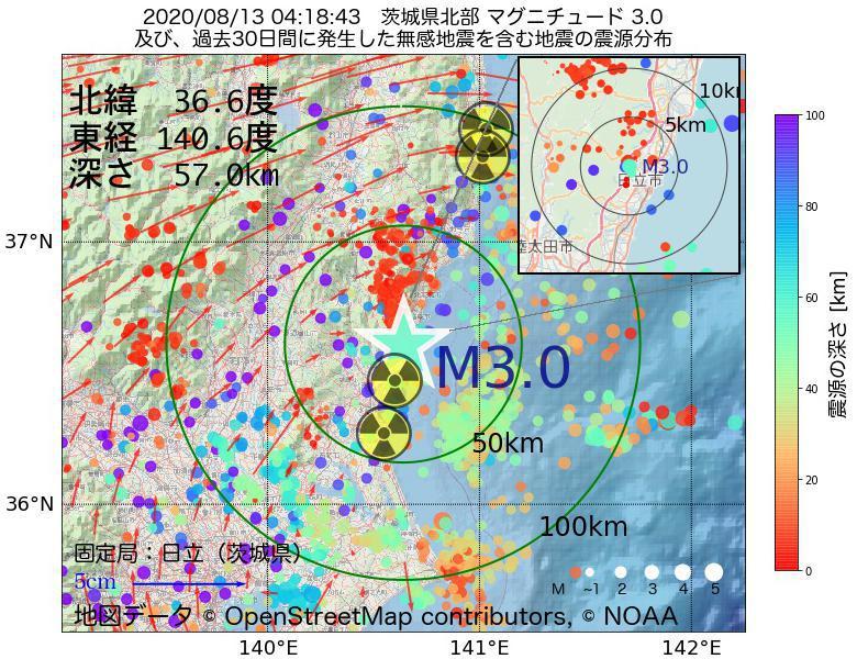 地震震源マップ:2020年08月13日 04時18分 茨城県北部でM3.0の地震