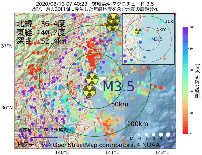 地震震源マップ:2020年08月13日 07時40分 茨城県沖でM3.5の地震