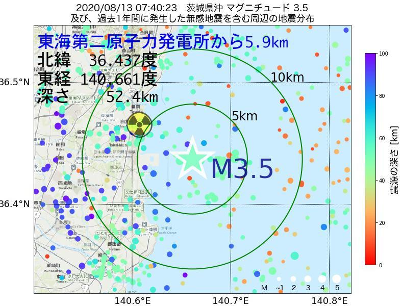 地震震源マップ:東海第二原子力発電所から5.9km地点でM3.5の地震が発生しました