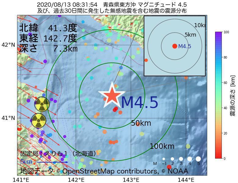 地震震源マップ:2020年08月13日 08時31分 青森県東方沖でM4.5の地震