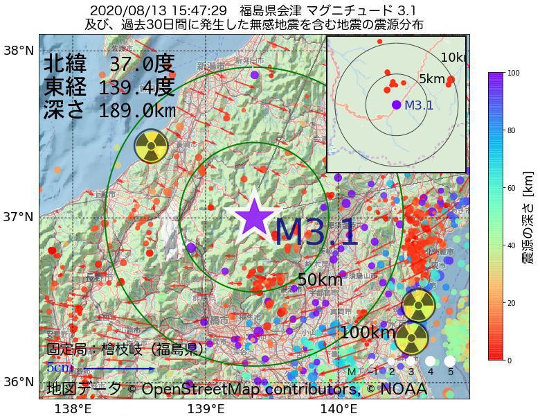 地震震源マップ:2020年08月13日 15時47分 福島県会津でM3.1の地震