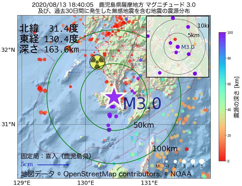 地震震源マップ:2020年08月13日 18時40分 鹿児島県薩摩地方でM3.0の地震