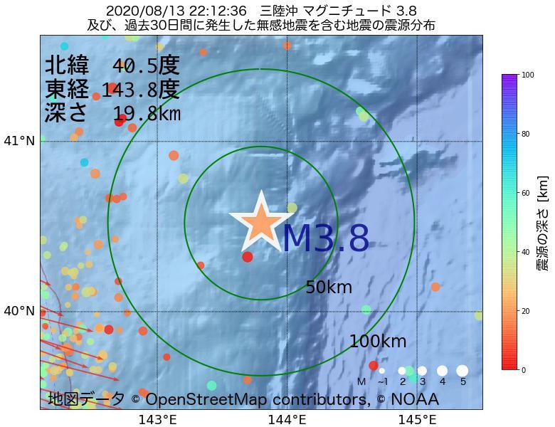 地震震源マップ:2020年08月13日 22時12分 三陸沖でM3.8の地震
