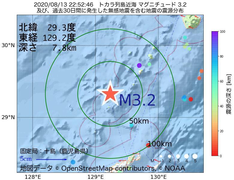 地震震源マップ:2020年08月13日 22時52分 トカラ列島近海でM3.2の地震