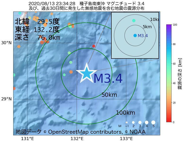 地震震源マップ:2020年08月13日 23時34分 種子島南東沖でM3.4の地震
