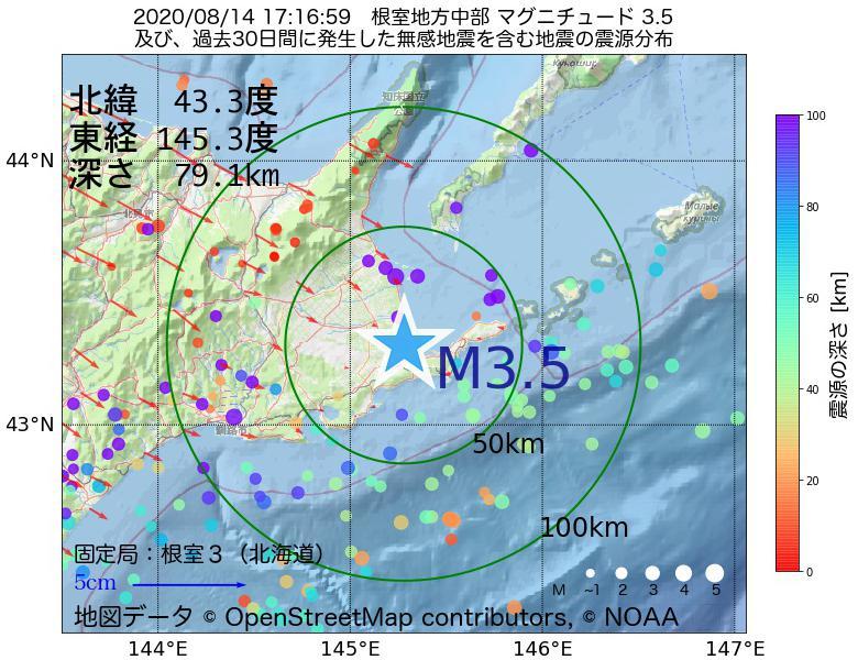 地震震源マップ:2020年08月14日 17時16分 根室地方中部でM3.5の地震