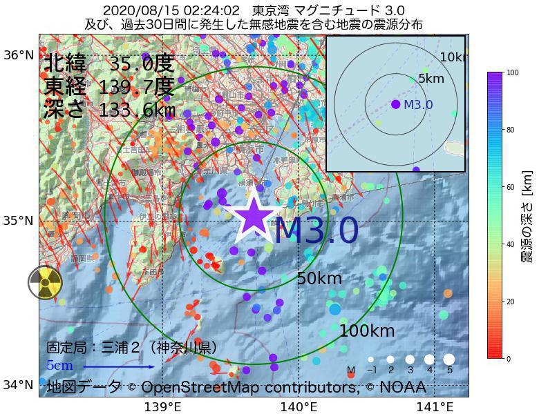 地震震源マップ:2020年08月15日 02時24分 東京湾でM3.0の地震