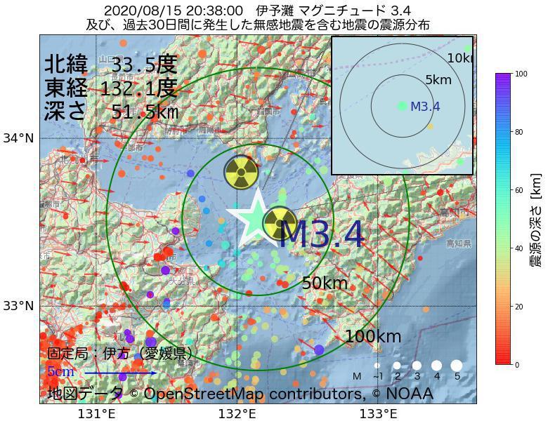 地震震源マップ:2020年08月15日 20時38分 伊予灘でM3.4の地震