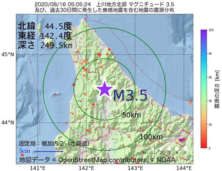 地震震源マップ:2020年08月16日 05時05分 上川地方北部でM3.5の地震