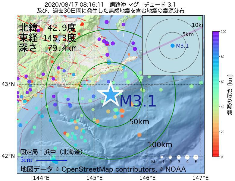 地震震源マップ:2020年08月17日 08時16分 釧路沖でM3.1の地震