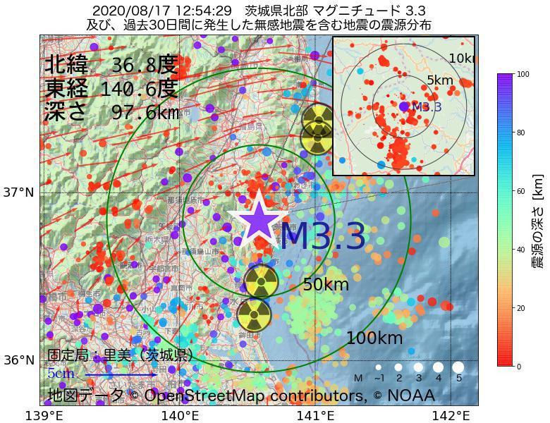 地震震源マップ:2020年08月17日 12時54分 茨城県北部でM3.3の地震