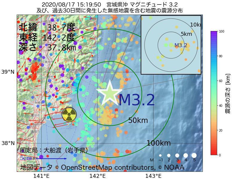 地震震源マップ:2020年08月17日 15時19分 宮城県沖でM3.2の地震