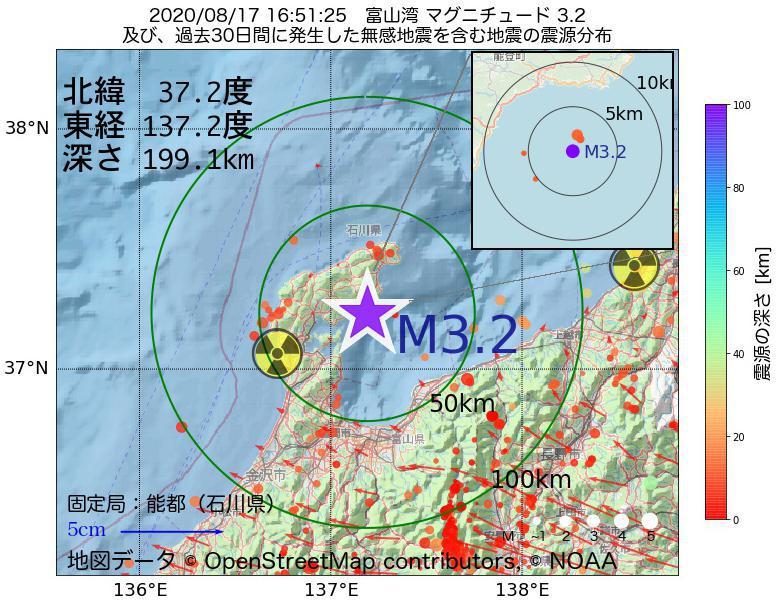 地震震源マップ:2020年08月17日 16時51分 富山湾でM3.2の地震