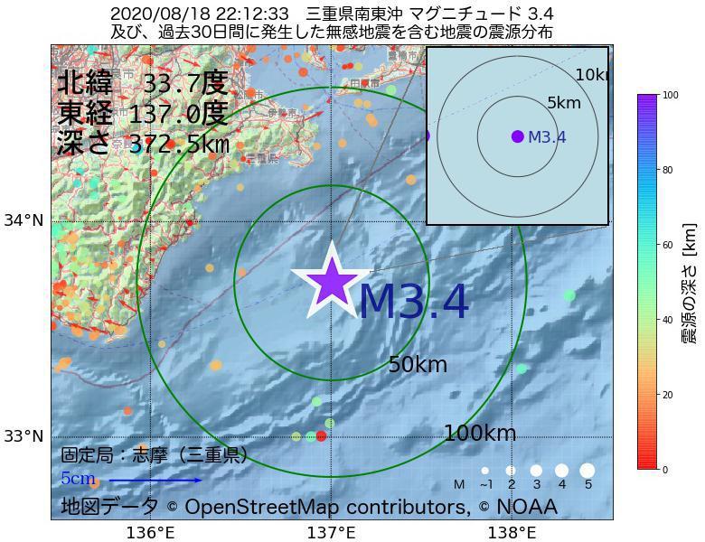 地震震源マップ:2020年08月18日 22時12分 三重県南東沖でM3.4の地震