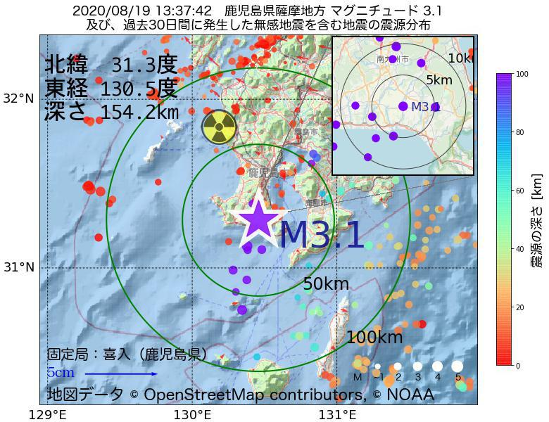 地震震源マップ:2020年08月19日 13時37分 鹿児島県薩摩地方でM3.1の地震