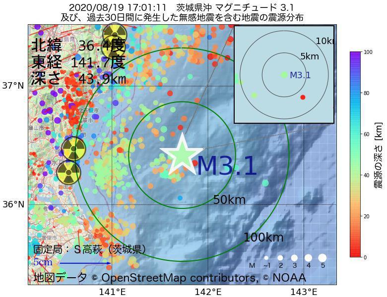 地震震源マップ:2020年08月19日 17時01分 茨城県沖でM3.1の地震