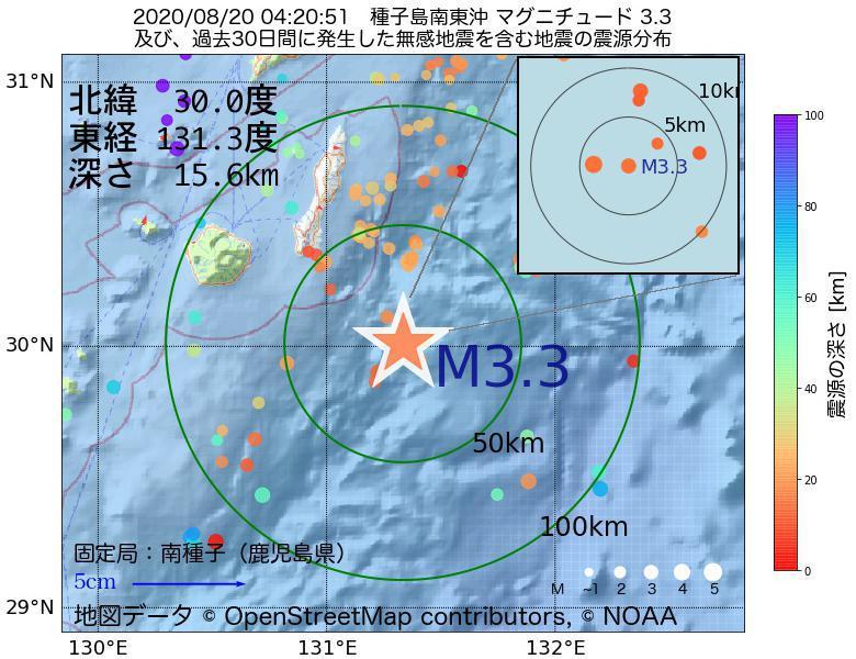 地震震源マップ:2020年08月20日 04時20分 種子島南東沖でM3.3の地震